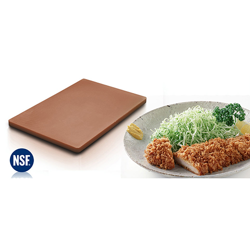 Chopping Board HDPE NSF Certified 32.5 x 53 x 2cm_Brown